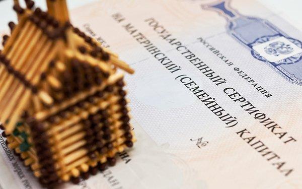 Сертификат на материнский капитал получили в общей сложности 8,5 млн российских семей