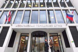 Мосгордума приняла бюджет Москвы на три года с ориентацией на социальную сферу