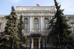 Новые санкции снизят уровень внешнего долга России