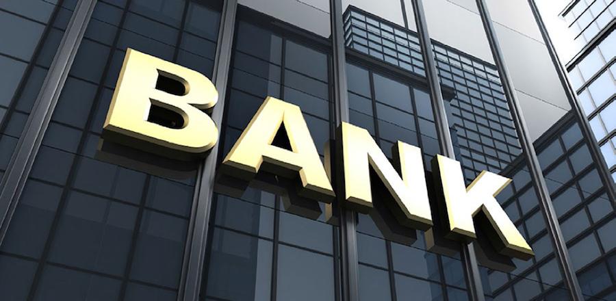 Главу ВТБ настораживает возможность появления в России системы банков с акционером в лице ЦБ