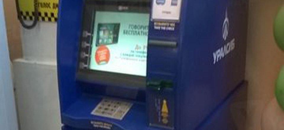 Интернет-банк «Уралсиба» теперь можно подключить через банковские платежные терминалы