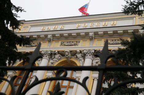 ЦБ реорганизует департамент развития финрынков