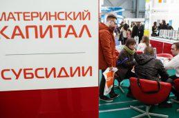 На продление выплат маткапитала потратят более 100 млрд рублей