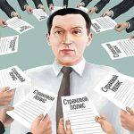 ВСС начал собирать со страховщиков отчетность по борьбе с мошенничеством