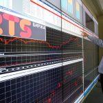 Российские индексы завершили торги снижением