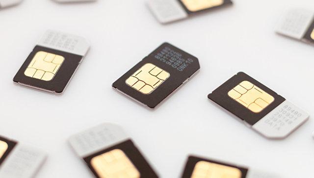 ЦБ согласует закон об обмене данными о сим-картах в начале 2018 года