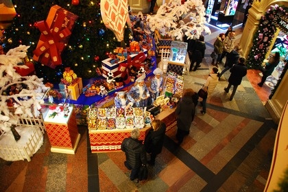 В компании MoneyMan назвали самые популярные подарки на 2017 год