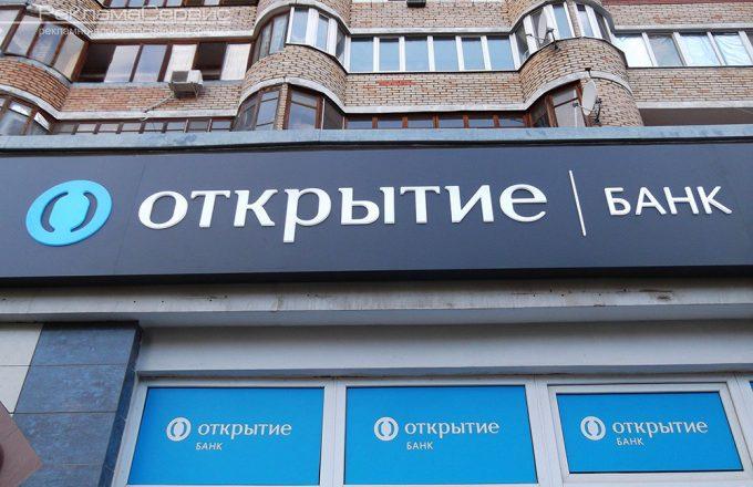Банк «Открытие» запускает новый сервис по созданию шаблонов платежей