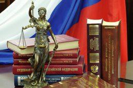 Суд привлек ЦБ и АСВ к спору НПФ «Будущее» и банка «Траст»