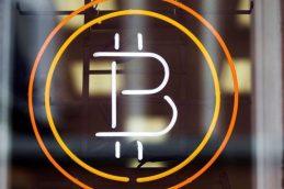 Аксаков считает невозможным появление национальной криптовалюты в ближайшее время