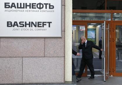 «Роснефть» и АФК «Система» заключили мировое соглашение