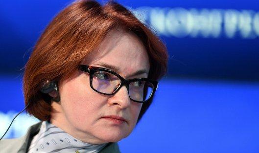 Набиуллина: вопрос об объединении Промсвязьбанка, «ФК Открытие» и Бинбанка пока не решен