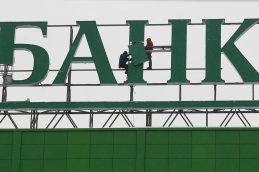 АСВ готовит реформу ликвидации рухнувших банков