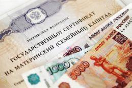 Программу маткапитала в России продлили до конца 2021 года