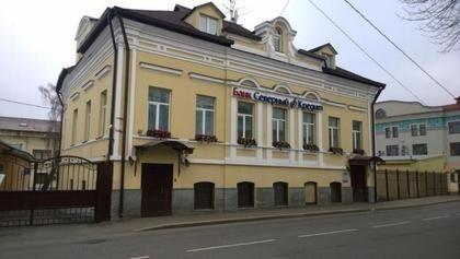 ЦБ отозвал лицензию у банка «Северный Кредит»