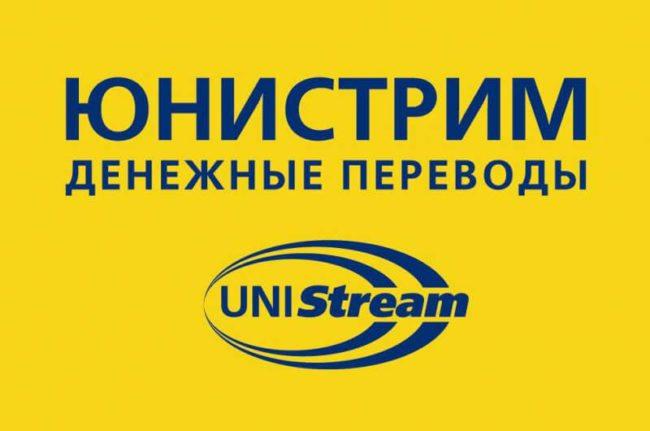 «Юнистрим» запустил приложение для отправки переводов UNIStream с карт любых банков
