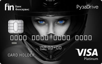 Банк «Финсервис» начинает выпуск банковских карт для молодежи