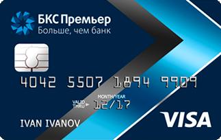 БКС Банк предлагает cash back по дебетовым и кредитным картам за оплату путешествий