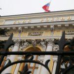 ЦБ лишил лицензии АлтайБизнес-Банк