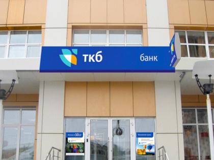 Дочь основателя банка «Возрождение» купит долю в Транскапиталбанке