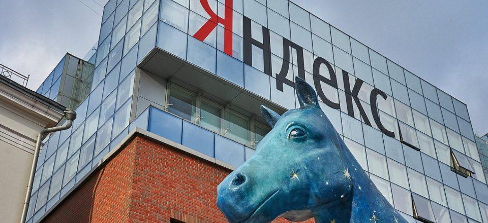Офисы «Яндекса» в Москве, Петербурге и Екатеринбурге эвакуировали после сообщения о бомбе