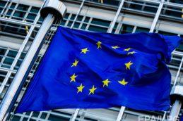 ЕС исключил восемь стран из черного списка налоговых гаваней