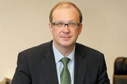 Суд принял отказ «Транснефти» от кассации по спору со Сбербанком о сделках с деривативами