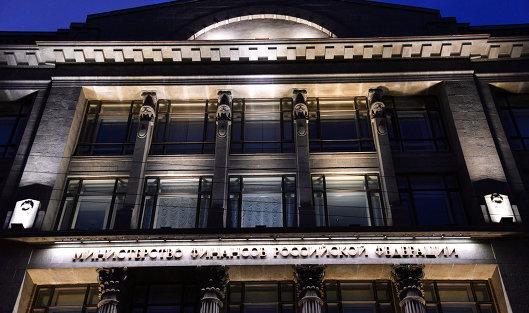 Минфин и АСВ согласовали порядок компенсации расходов на поддержку санируемых банков