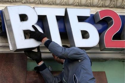 ВТБ 24 присоединился к ВТБ