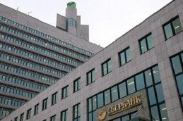 Сбербанк в январе заработал 65,3 млрд рублей, увеличил достаточность капитала за счет перехода на ПВР