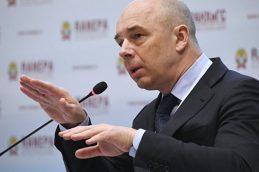 Силуанов пообещал снижение налоговой нагрузки на россиян