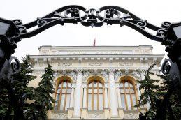 Центробанк: снижение инфляционных ожиданий остается неустойчивым и неравномерным