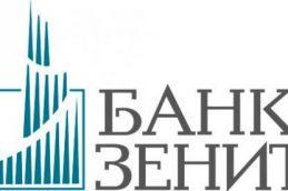 Банк «Зенит» запустил рефинансирование ипотеки