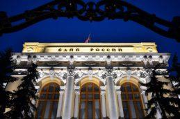 ЦБ отозвал лицензию у Уралкапиталбанка