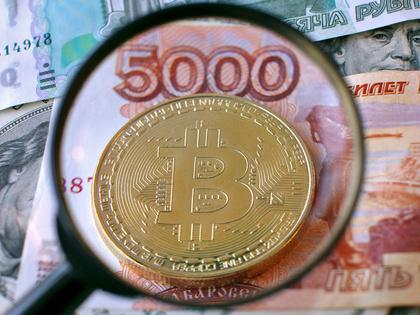 В России планируется создать первую систему гарантий инвестиций в криптовалюты