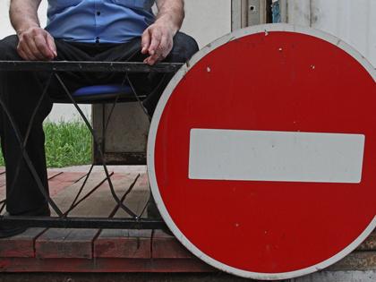 Росфинмониторинг разработал новые критерии для блокировки счетов и операций