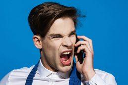 «Хватит нам звонить!»