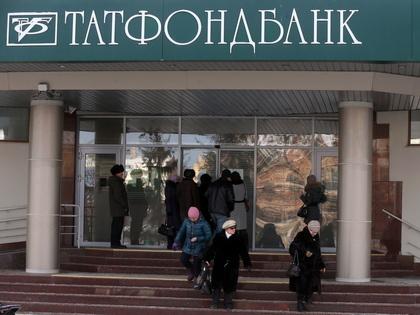 Надежды кредиторов на возврат в конкурсную массу Татфондбанка 15 млрд рублей не оправдались