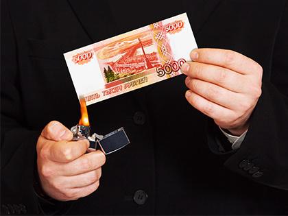 Умрут ли наличные деньги