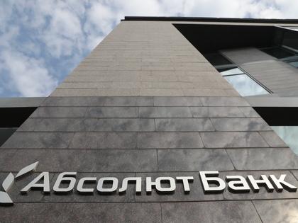 У Абсолют Банка сменятся руководство и модель бизнеса