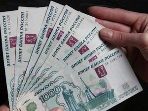 Клиентам Тройка-Д Банка предложен «Овердрафт к вкладу»