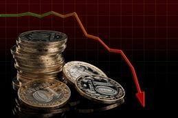 Макропрогноз «Эксперт РА»: сверхнизкая инфляция отражает подавленное состояние экономики РФ