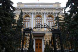 ЦБ может обязать банки вступить в ВСС
