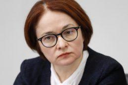 «Эксперт РА»: 60 банков могут лишиться лицензий до конца года