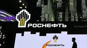 «Роснефть» и «Система» просят суд снять арест со всех активов АФК