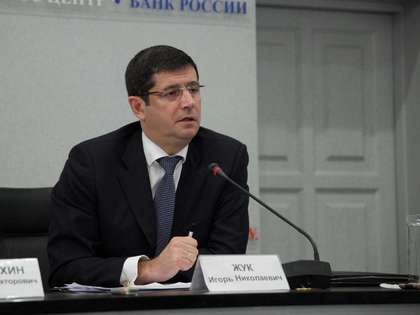 Игорь Жук покидает Банк России