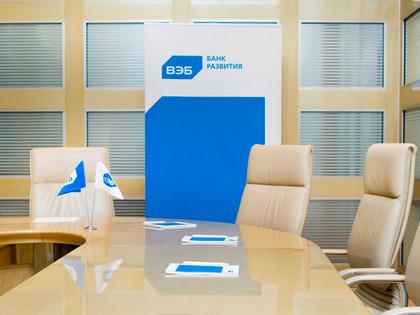СМИ: ВЭБ объединит в текущем году и не будет продавать «Глобэкс» и Связь-Банк
