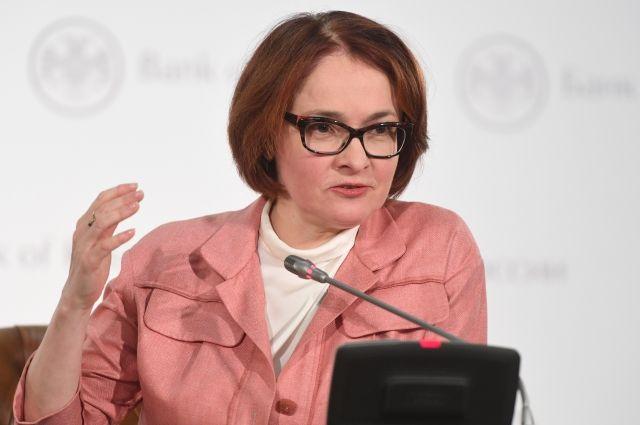 Глава Банка России: ставки по ипотеке будут выше ключевой