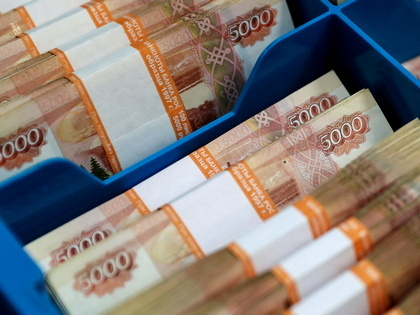 ФАС: предложения по использованию кредитных рейтингов для оценки банков не касаются рынка вкладов