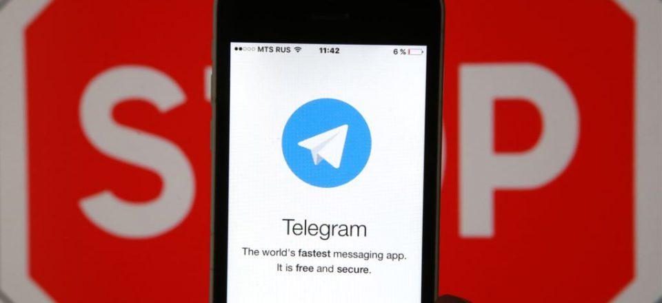 Жаров: Telegram технически может предоставить ФСБ ключи от публичных чатов